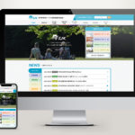 保険組合のWebサイトの画像