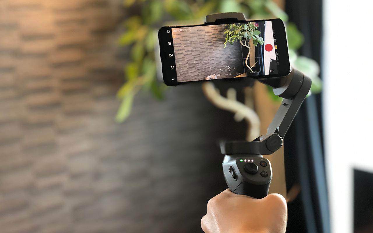 DJI Osmo Mobile 3の写真